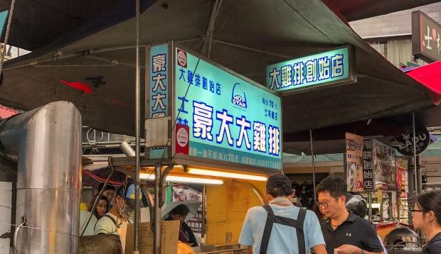 Hot Star fried chicken at Shillin Night Market. Taipei, Taiwan