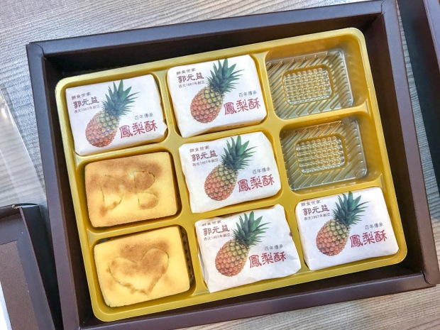 Pineapple cake baking. Taipei, Taiwan