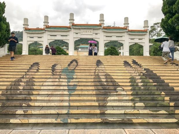 National Palace Museum. Taipei, Taiwan
